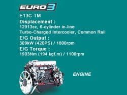 img_251410_ENGINE